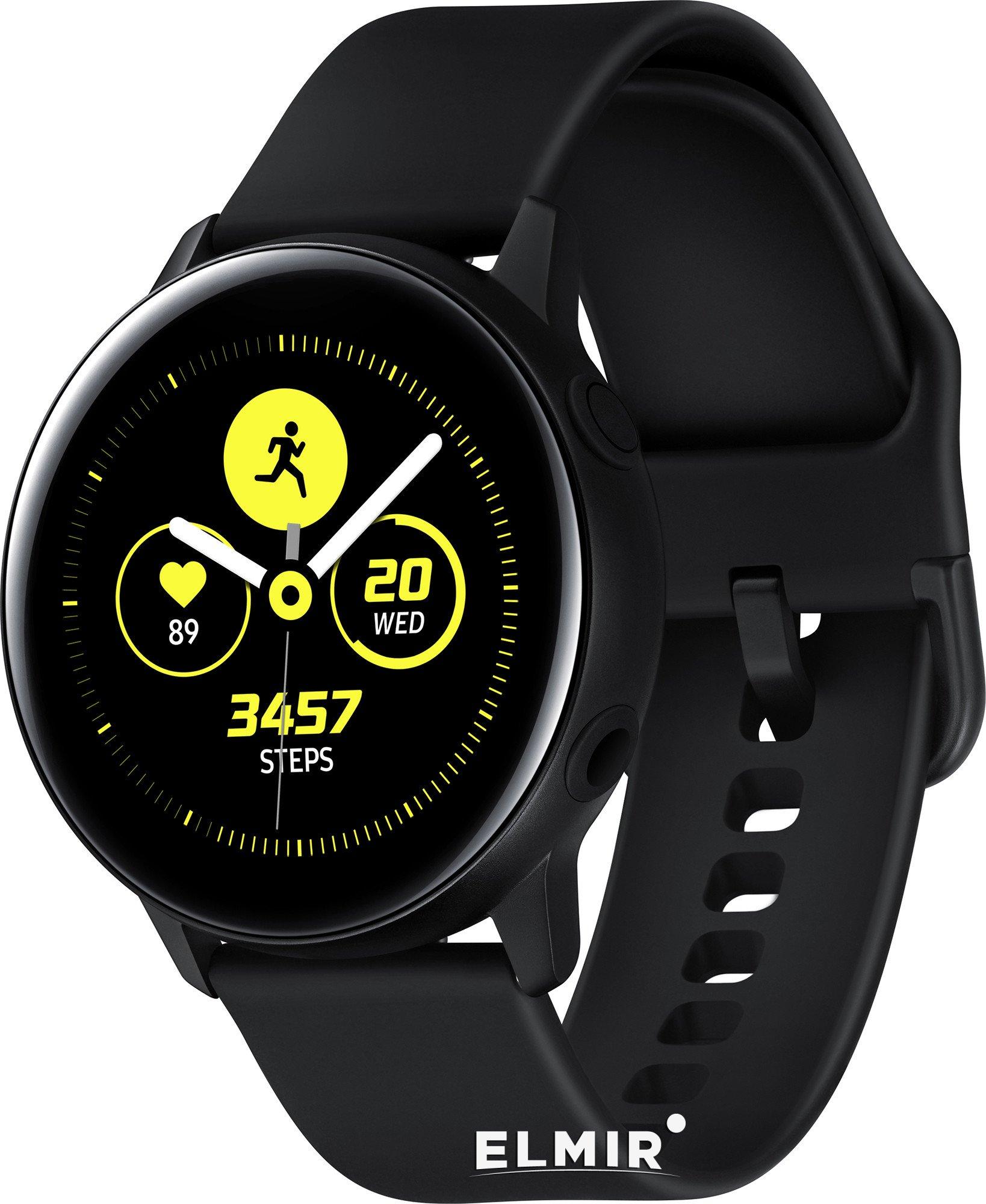 Часы стоимость умные самсунг lecoultre jaeger скупка часов